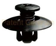 03-140  Nissan dobbetét patent.   Gyári cikkszám:17575-0W010