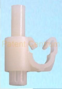 17-035  Seat fékcső rögzítő  patent.  Gyári cikkszám:  00.04472197
