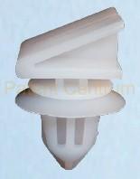 21-0140  Ford  C-Max, Grand C-Max  küszöbborítás patent.  Gyári cikkszám: 1683812,  W715364S300