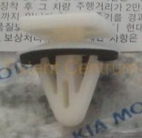 21-153  Hyundai, KIA díszléc patent. Gyári cikkszám: 85818-37000