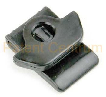 29-022 Nissan, Infiniti  dobbetét patent.  Gyári cikkszám: 63848-9Y000